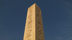 The Obelisk of Theodosius in ISTANBUL, TURKEY Stock Footage