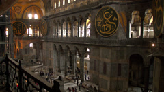 Central Nave Hagia Sophia ISTANBUL, TURKEY Stock Footage