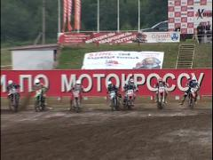 Stock Video Footage of motocross, off-road racing motorcycles