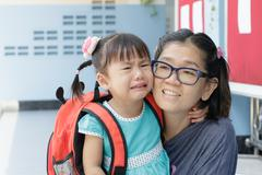 Children and mother crying first day go to pre-kindergarten school Stock Photos