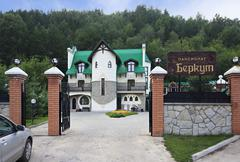 Pension Berkut in the resort Belokurikha - stock photo
