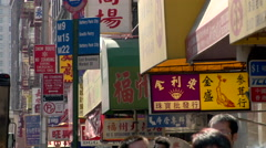 China Town New York City Signage Stock Footage