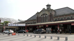 Taichung Railway Station Outside Scene. HD Stock Footage