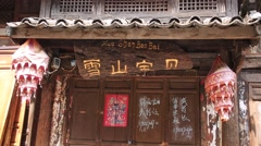 Traditional red lanterns hanging down from the old house at Shuhe Old Town Stock Footage