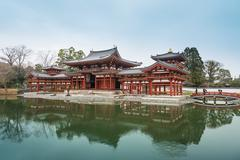 The Phoenix Hall reflect on water, Byodo-in Temple in Kyoto, Japan Kuvituskuvat