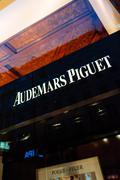 Audemars Piguet logo on the frontage of the Audemars Piguet Luxury store - stock photo