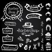 Set of design  Barbershop hipster hairdresser elements Vector ch - stock illustration