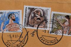 Ancient greek gods postage stamps Stock Photos