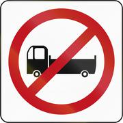 No Lorries in Brunei Stock Illustration