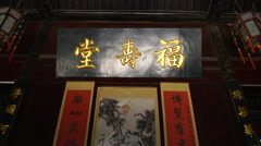 The furnishings in the hall of Former Residence of Li Hongzhang, Hefei, China Stock Footage