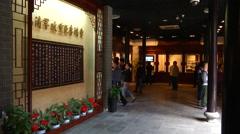 People in lobby of Li Hongzhang, Hefei, China Stock Footage