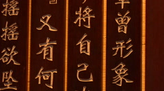 Lobby of Li Hongzhang, Hefei, China Stock Footage
