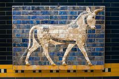 Ishtar Gate Babylonian Mosaic Stock Photos
