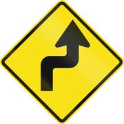 Reverse Curve First To Right In Chile - stock illustration