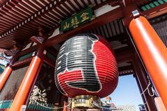 Lanterns at  Asakusa Temple Stock Photos