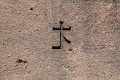 A mason's mark of gothic to renaissance age. The marks were used as signatur - stock photo