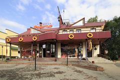 Restaurant Tavern Flibuster in resort Belokurikha - stock photo
