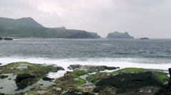 Seascape in Green Island, Taiwan. HD Stock Footage