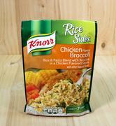 Chicken and Broccoli rice Stock Photos