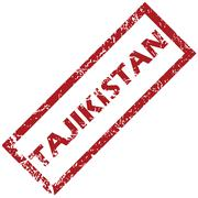 Stock Illustration of New Tajikistan rubber stamp