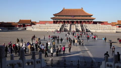 CHINA BEIJING FORBIDDEN CITY Stock Footage
