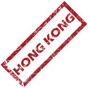 New Hong Kong rubber stamp Piirros