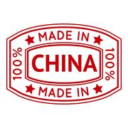 Made in China red vector graphic. Round rubber stamp isolated Stock Illustration