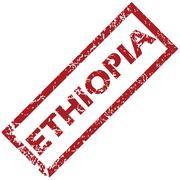 New Ethiopia rubber stamp - stock illustration