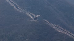 Great Wall of China Zooming out Stock Footage