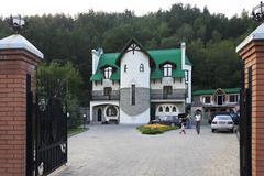 Pension Berkut in the resort Belokurikha Stock Photos