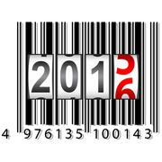 2016 New Year counter, barcode, vector illustration. Piirros
