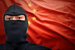 chinese danger - stock photo