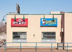 Greco Pizza Outlet - stock photo