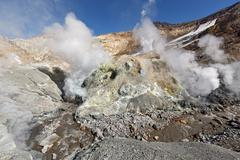 Fumarole, brimstone field in crater active volcano of Kamchatka Stock Photos