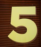 Number 5 Five Fifth Floor Parking Garage Yellow Rusted Wall Stock Photos
