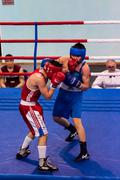 Competitions in boxing, Orenburg, Russia Stock Photos