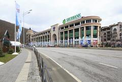 Shopping and entertainment complex Gorky Gorod Mall - stock photo