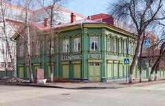 Memorial house-museum of Vladimir Ilyich Lenin in Samara, Russia - stock photo