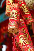 Events in China with the firecrackers. Stock Photos