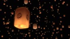 Animated Kongming lantern fly away in the dark sky Stock Footage