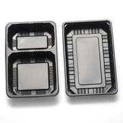 Black plastic container Stock Photos