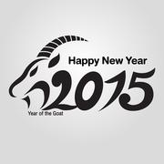 New Year of the Goat 2015 - stock illustration