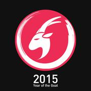 Stock Illustration of New Year of the Goat 2015