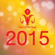 New Year of the Goat 2015 Stock Illustration