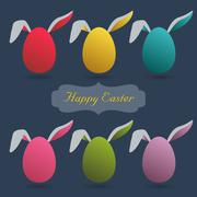 Easter icon vector Stock Illustration