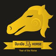 Horse - Chinese zodiac signs Stock Illustration