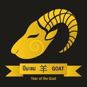 Goat - Chinese zodiac signs Stock Illustration