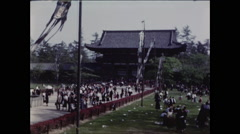 WS Todaiji Temple Nara Japan 1954 Stock Footage