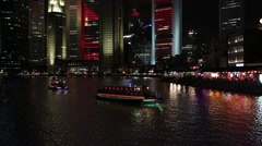 View of the quay of Singapore River and the Central Business District Stock Footage