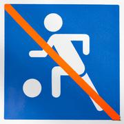 sign prohibiting ball game - stock photo